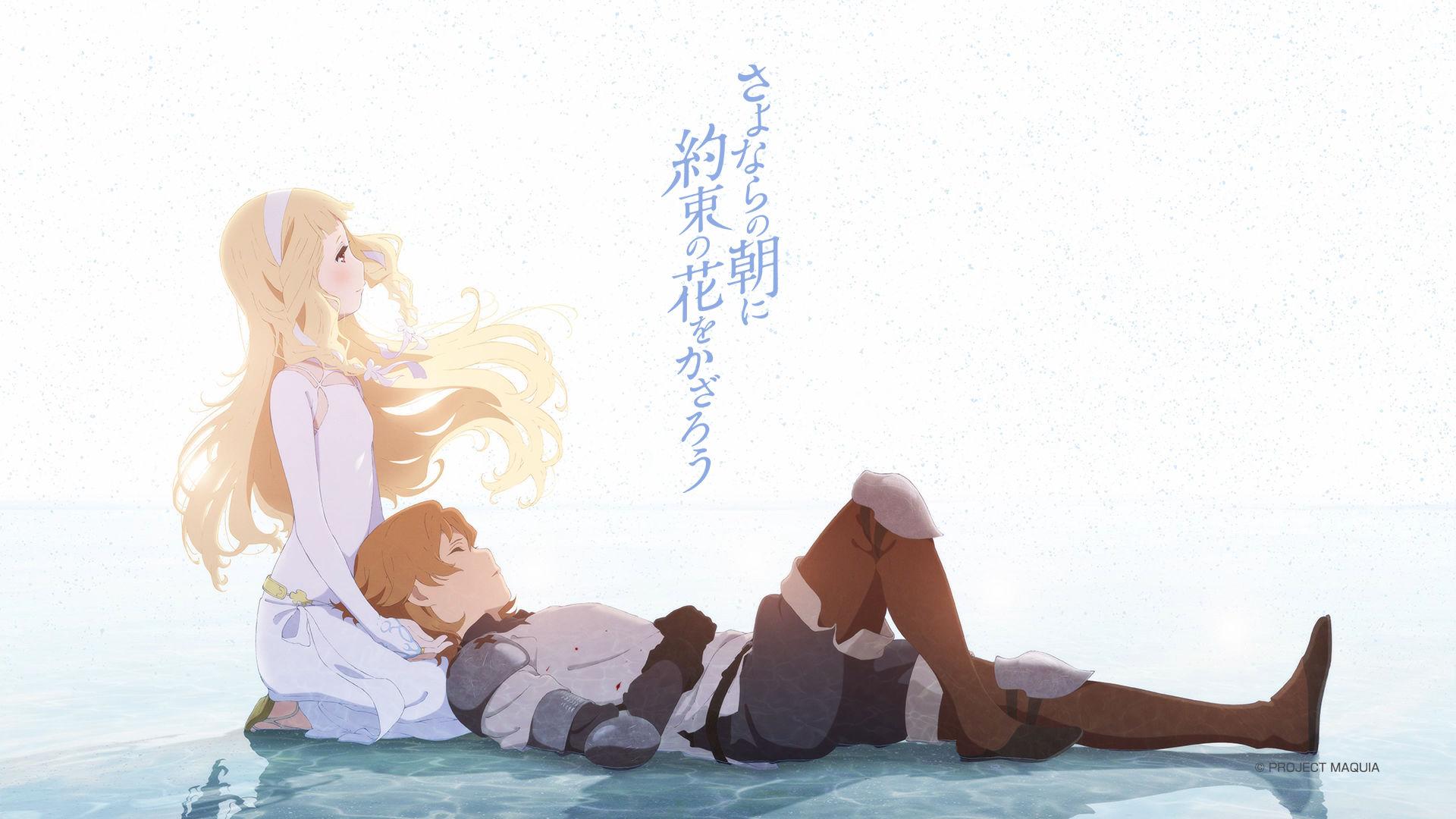 https://subbers.org/poster/Sayoasa.jpg